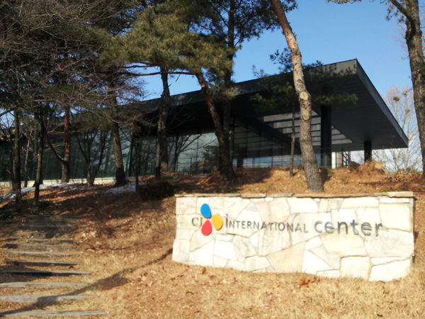 snu cj international center_01