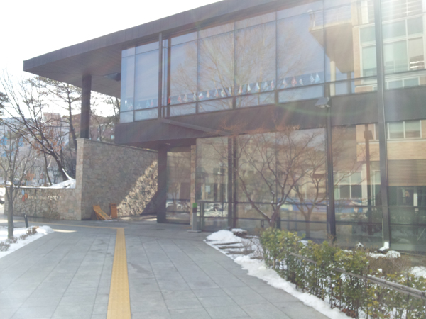 snu cj international center_02