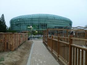 gyeongju bird park_01
