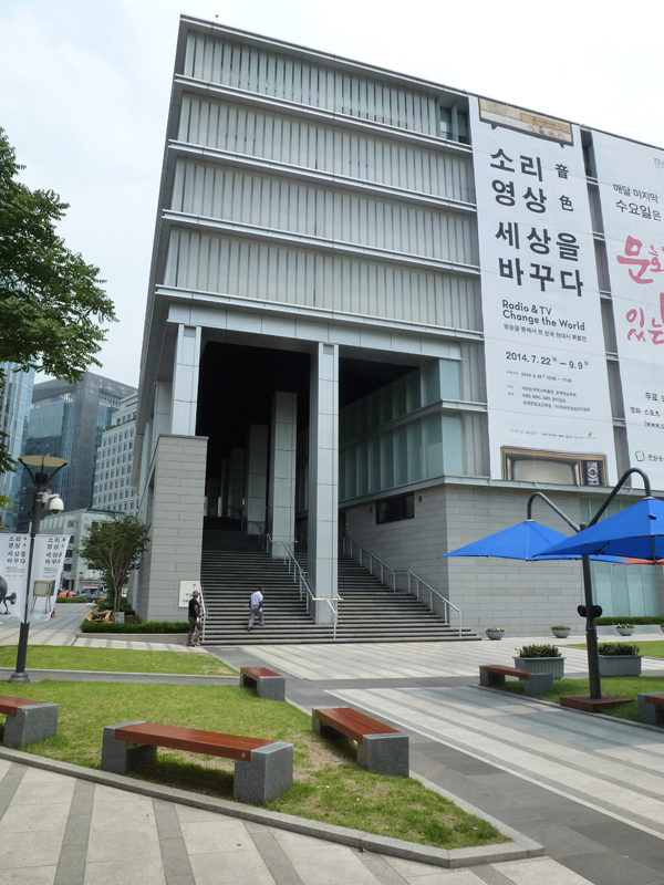 National Museum of Korean Contemporary History_04
