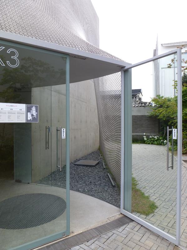 kukje gallery k3_03