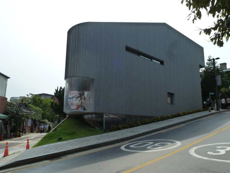 songwon art center_01
