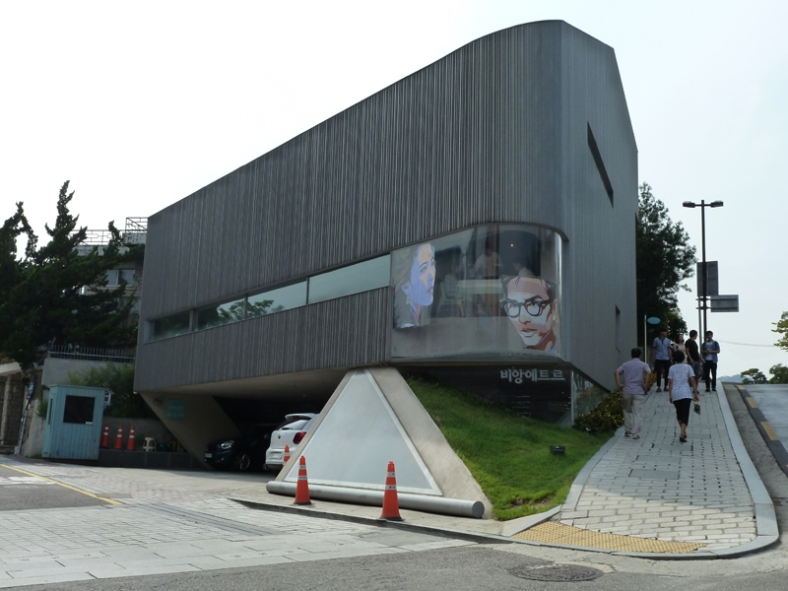 songwon art center_02