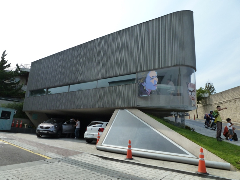 songwon art center_03