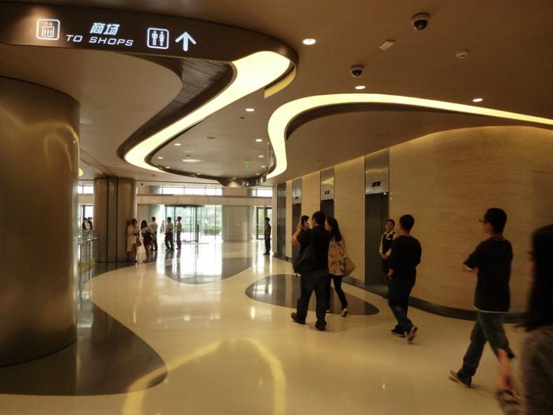 wangjing soho_08