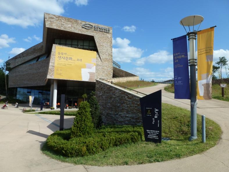 seoul baekje museum_02