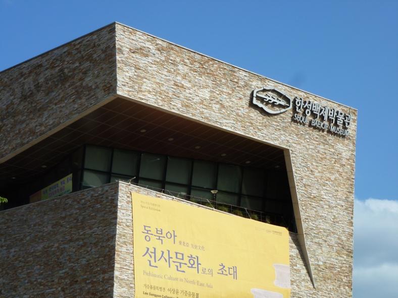 seoul baekje museum_14