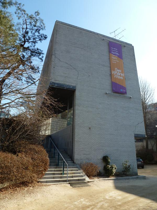whanki museum_02